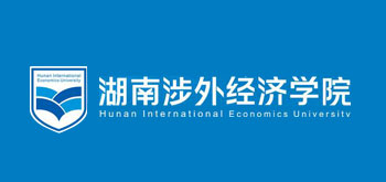 Hunan International Economics University (HIEU)